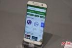 Galaxy S7 Edge MWC Booth AH 20