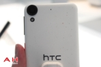 HTC Desire 530 MWC AH 15