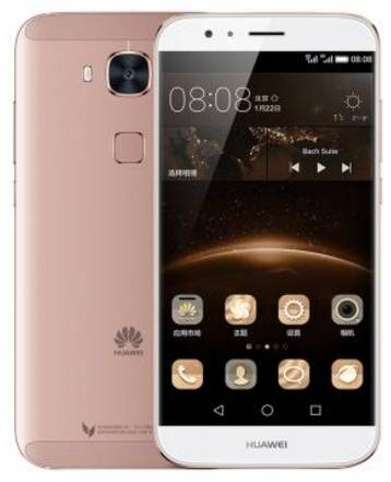 Huawei G8 Rose Gold_1