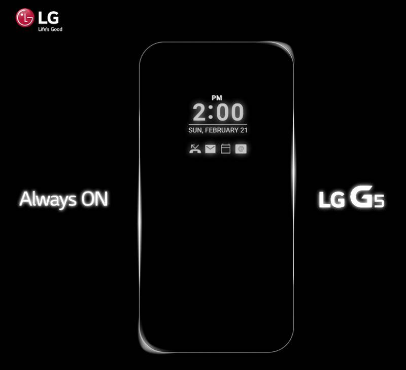 LG G5 Always On display confirmation_1