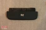 LG G5 BO DAC Magic Slot AH 02