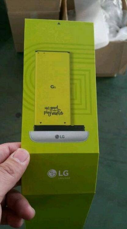 LG G5 leaked battery chin removable
