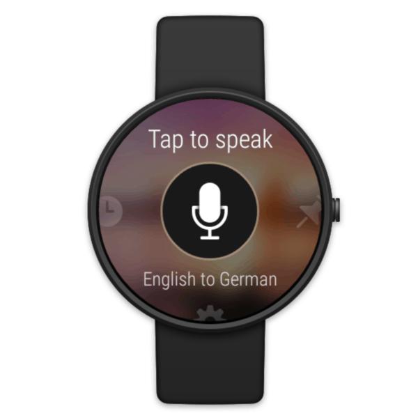 Microsoft_Translator_Play_Store_1