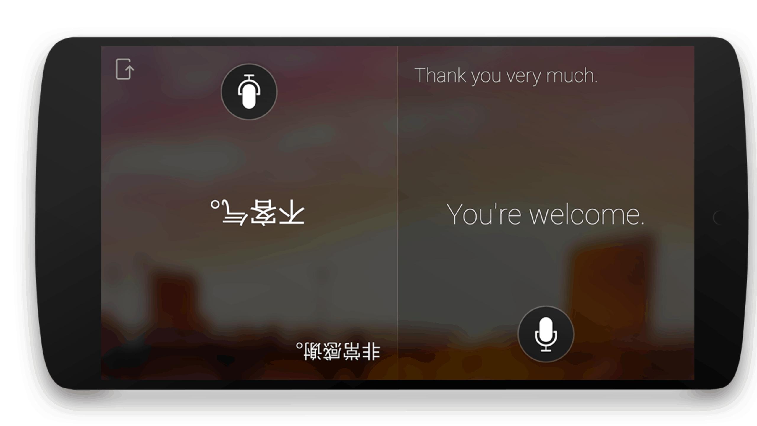 Microsoft Translator Play Store 10