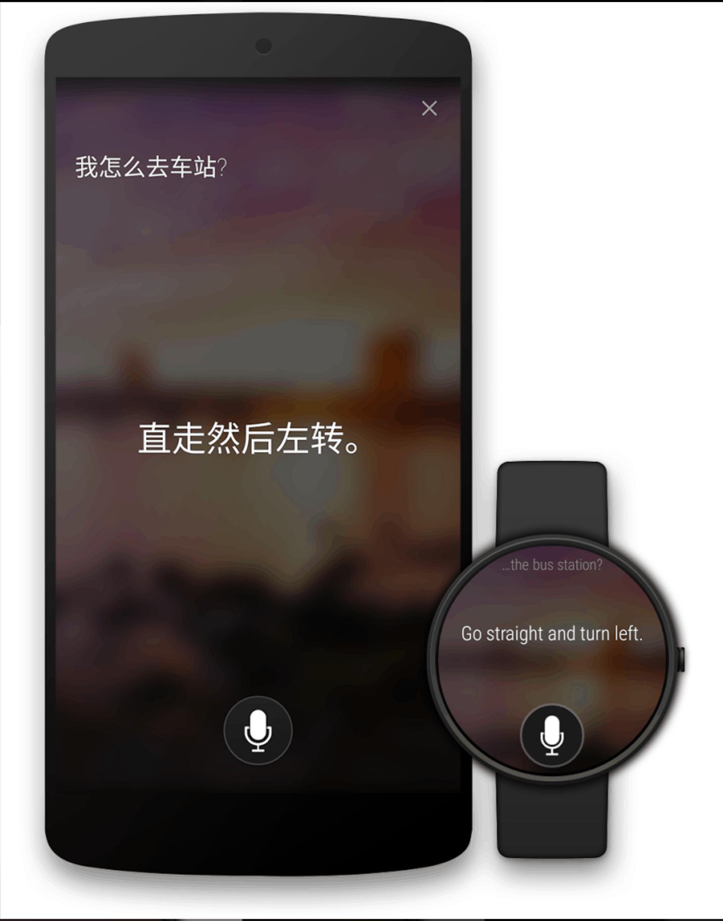 Microsoft Translator Play Store 5