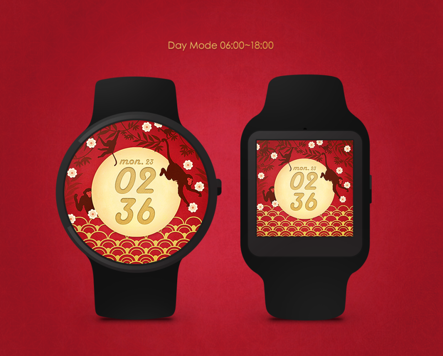 Red Monkey watchface by Mowmow