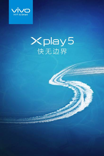 Vivo X Play 5 official teaser 2 KK