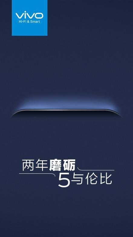 Vivo XPlay 5 curved screen teaser_1