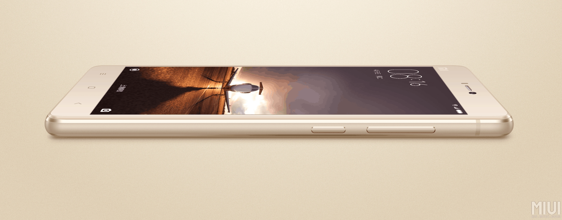 Xiaomi Mi 4S 4