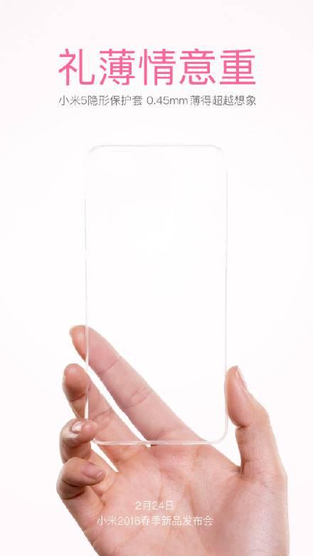 Xiaomi Mi 5 case 1