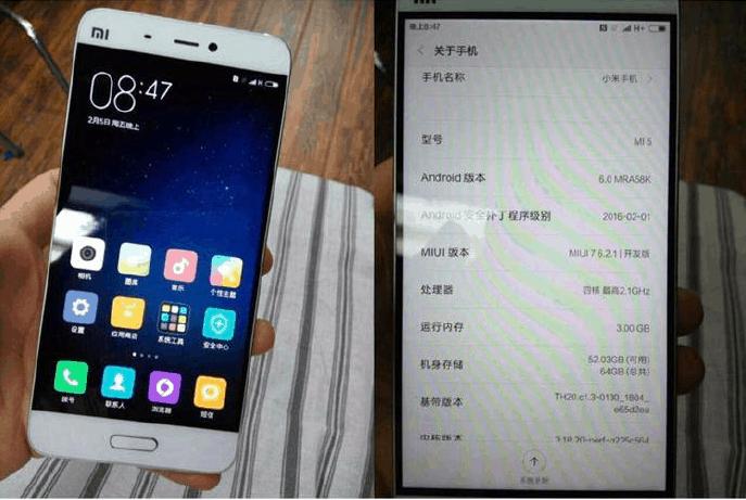 Xiaomi Mi 5 leak_70