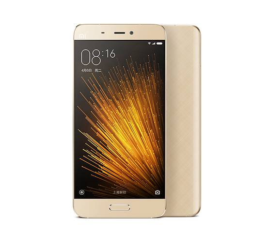 Xiaomi Mi 5 official image 11