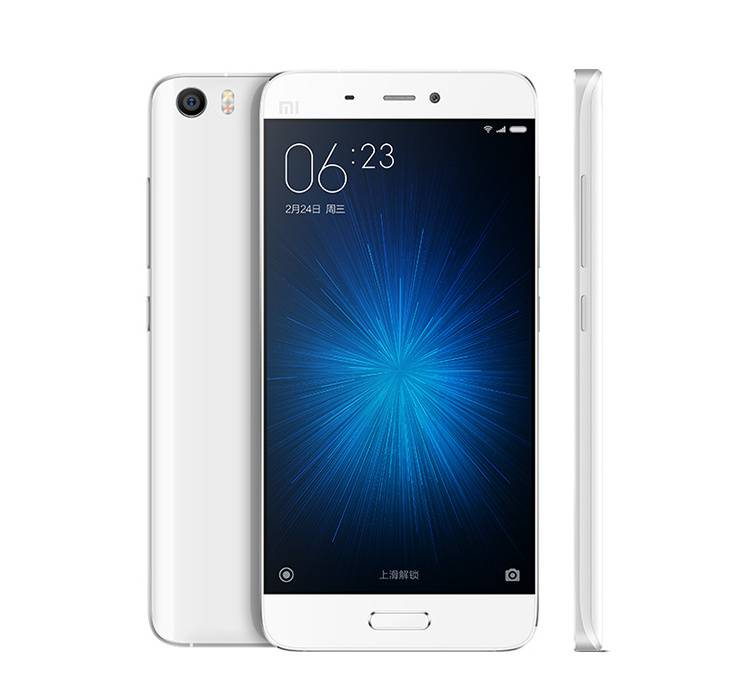 Xiaomi Mi 5 official image 14