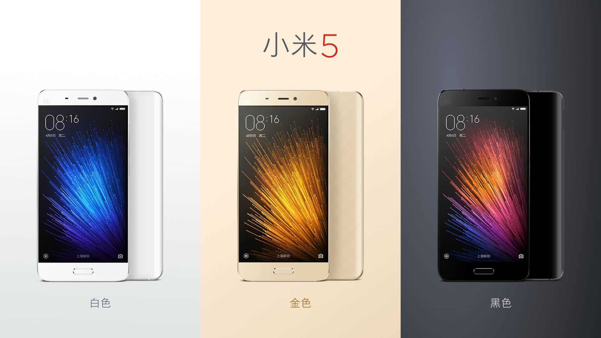 Xiaomi Mi 5 official image 4