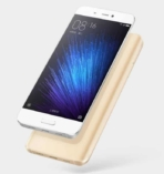Xiaomi Mi 5 official image 9