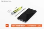 Xiaomi Mi 5 teardown 1 IT168