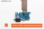 Xiaomi Mi 5 teardown 13 IT168