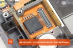 Xiaomi Mi 5 teardown 15 IT168