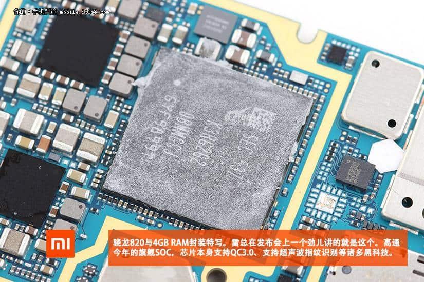 Xiaomi Mi 5 teardown 18 IT168
