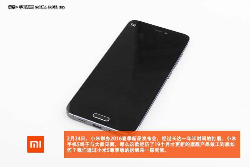 Xiaomi Mi 5 teardown 2 IT168