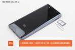 Xiaomi Mi 5 teardown 3 IT168