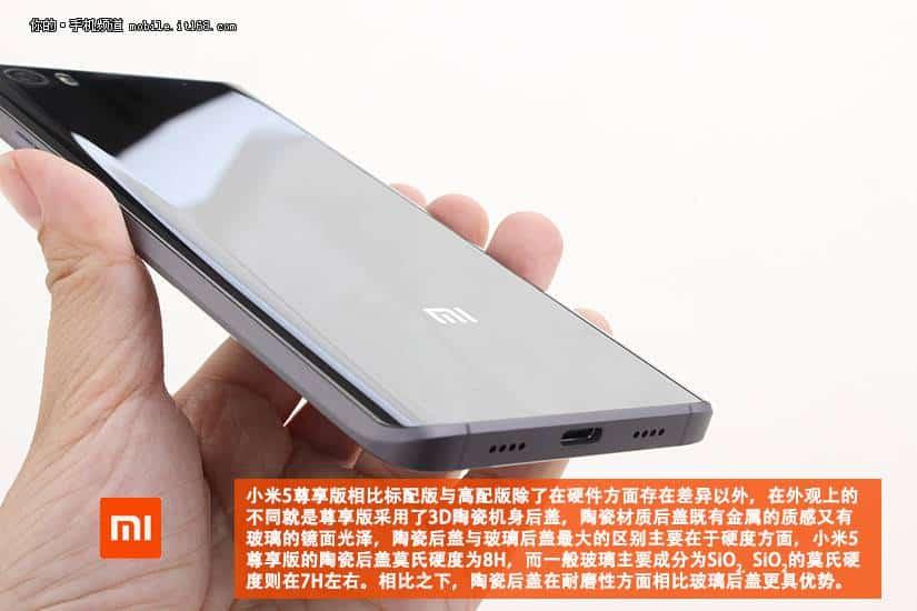 Xiaomi Mi 5 teardown 4 IT168