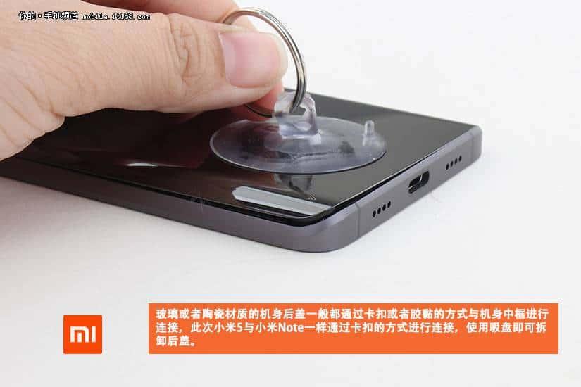Xiaomi Mi 5 teardown 5 IT168