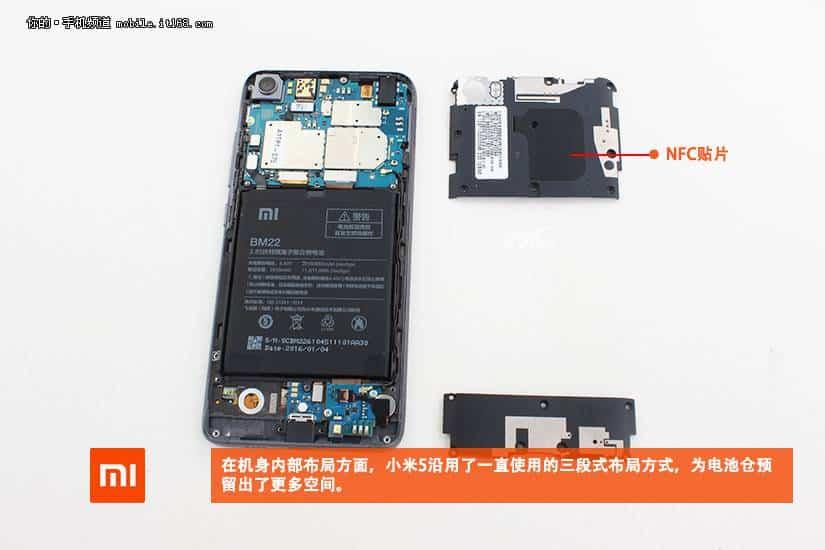Xiaomi Mi 5 teardown 8 IT168