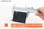 Xiaomi Mi 5 teardown 9 IT168