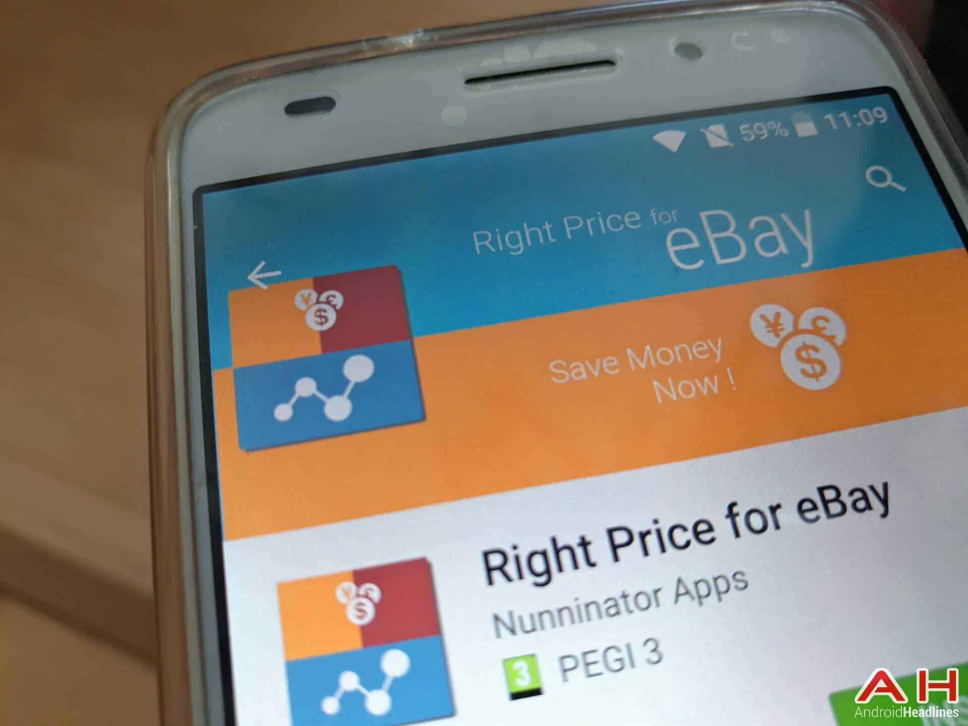 AH Right Price for eBay app 1
