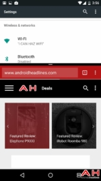 Android N Screenshots AH 155647