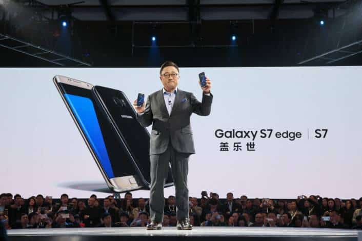 Galaxy S7 and S7 Edge China launch_1