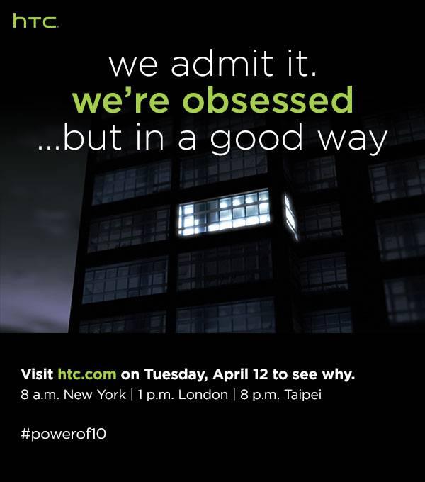 HTC 10 Event