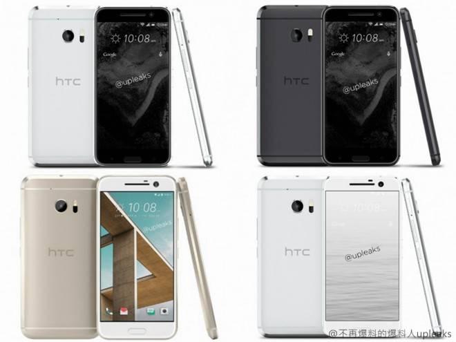 HTC 10 render leak, color variants_1