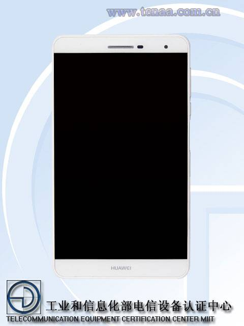 Huawei Honor X3 tablet TENAA 1
