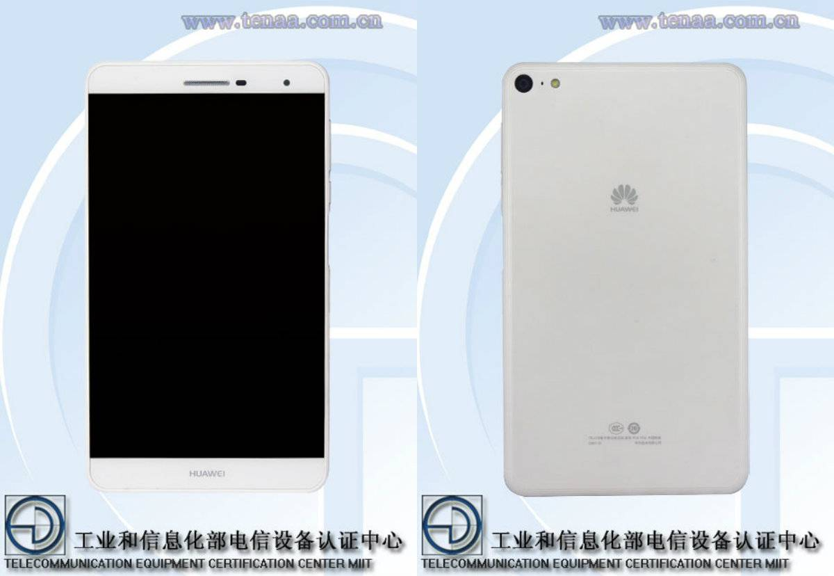 Huawei Honor X3 tablet TENAA_5