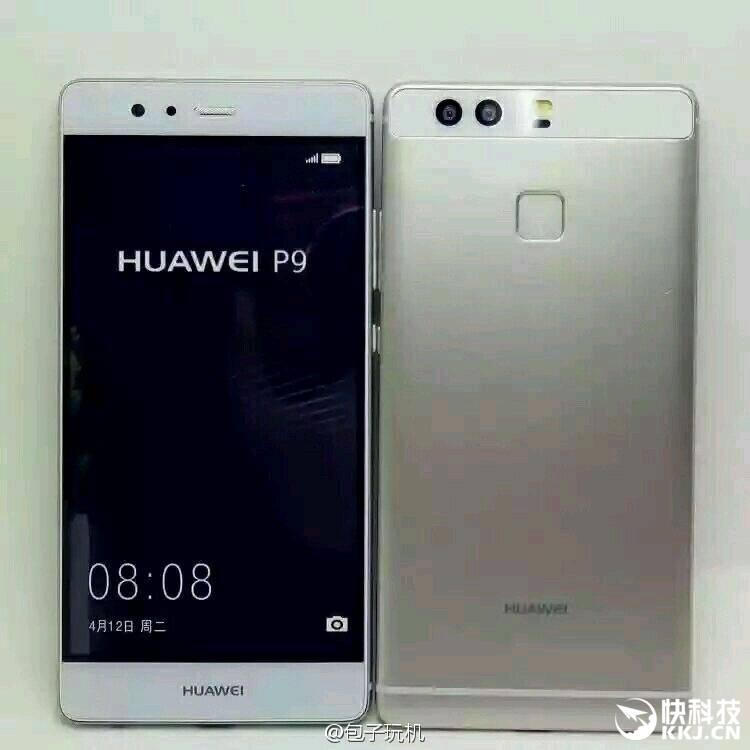 Huawei P9 real life leak_12