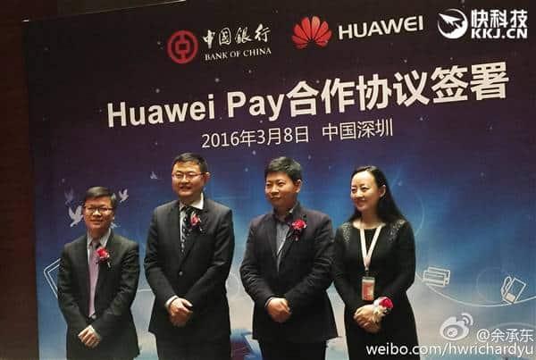 Huawei Pay launch_1