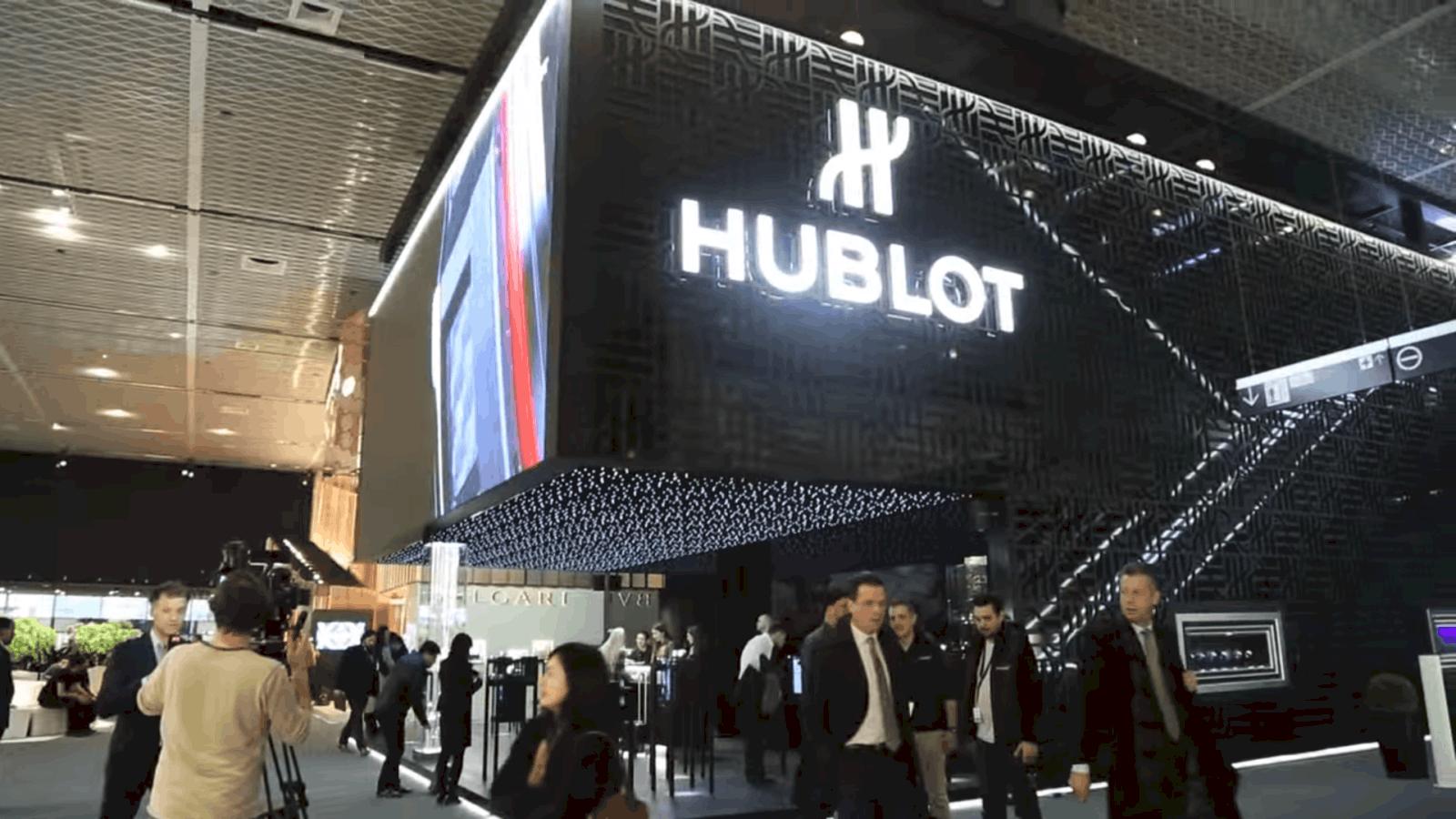 Hublot logo_1