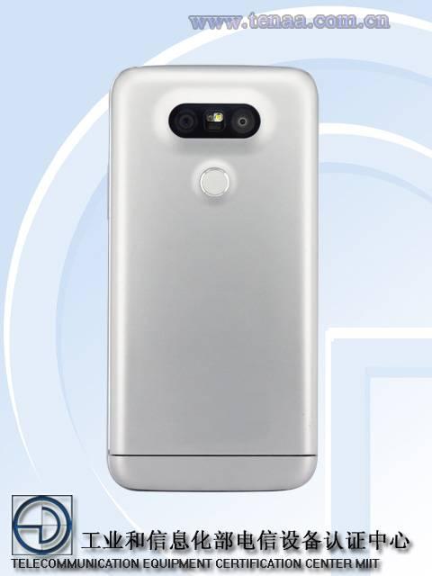 LG G5 Lite TENAA Listing KK (2)