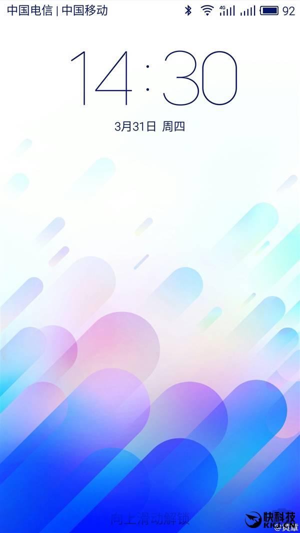 Meizu M3 Note official screenshot_1