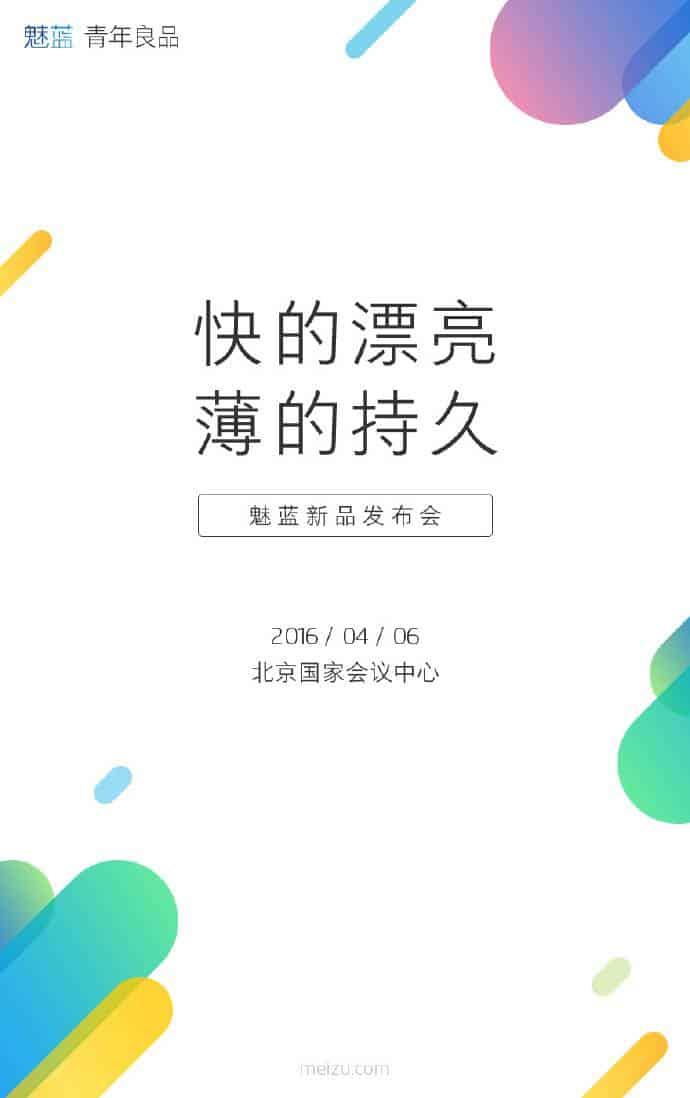 Meizu M3 Note teaser_1