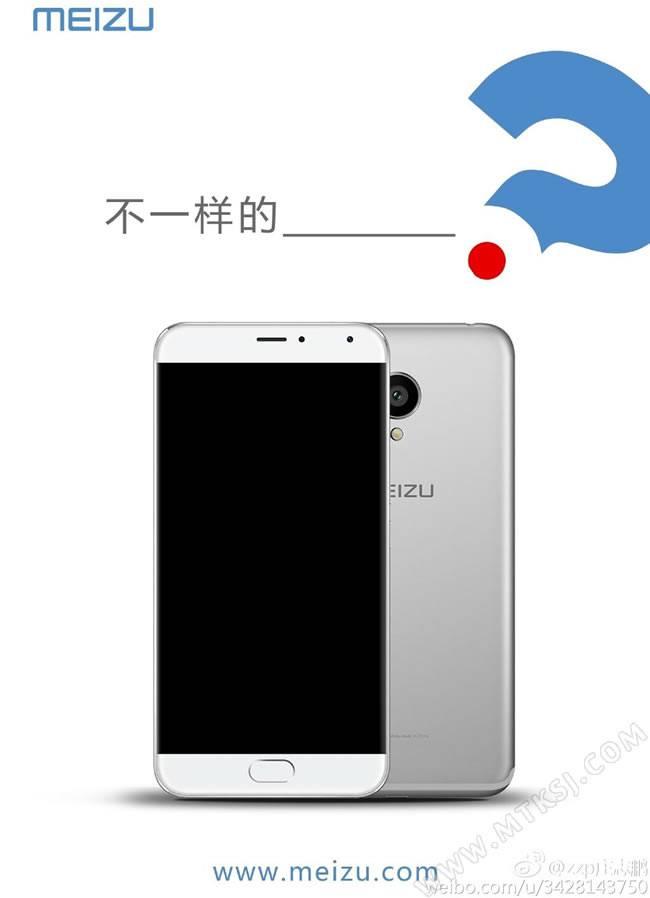 Meizu PRO 6 leak_65