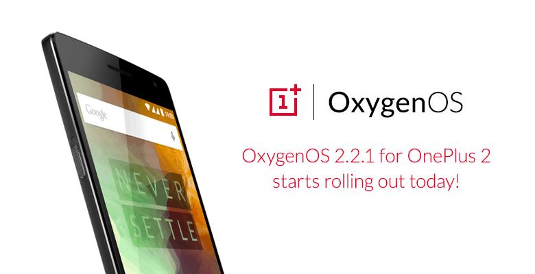 OnePlus 2 OxygenOS 2.2.1 update_1