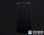 OnePlus 3 concept image 2