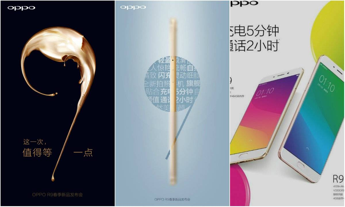 Oppo R9 teasers and leaks_1