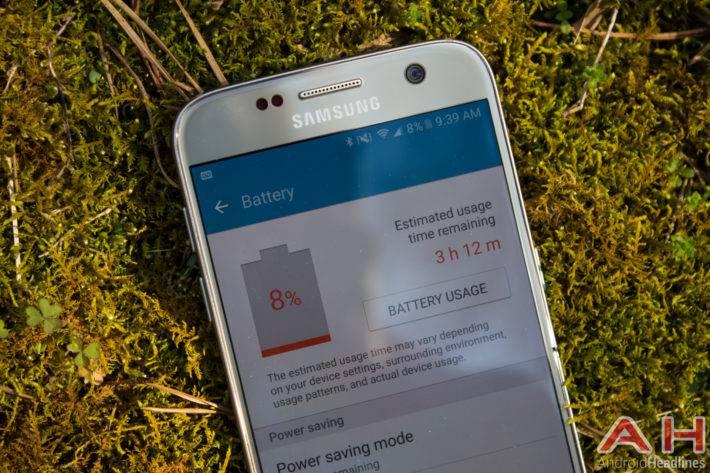 Samsung Galaxy S7 Gold AH NS battery