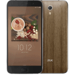 ZUK Z1 Sandalwood Edition_1