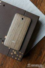 ZUK Z1 Sandalwood Edition_11