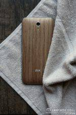 ZUK Z1 Sandalwood Edition_12